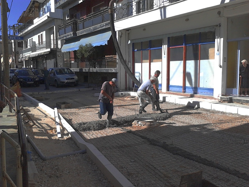 Zampakolas.Projects.Ergo1 Img5